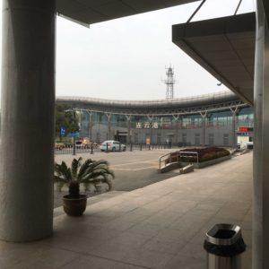 連雲港白塔埠空港